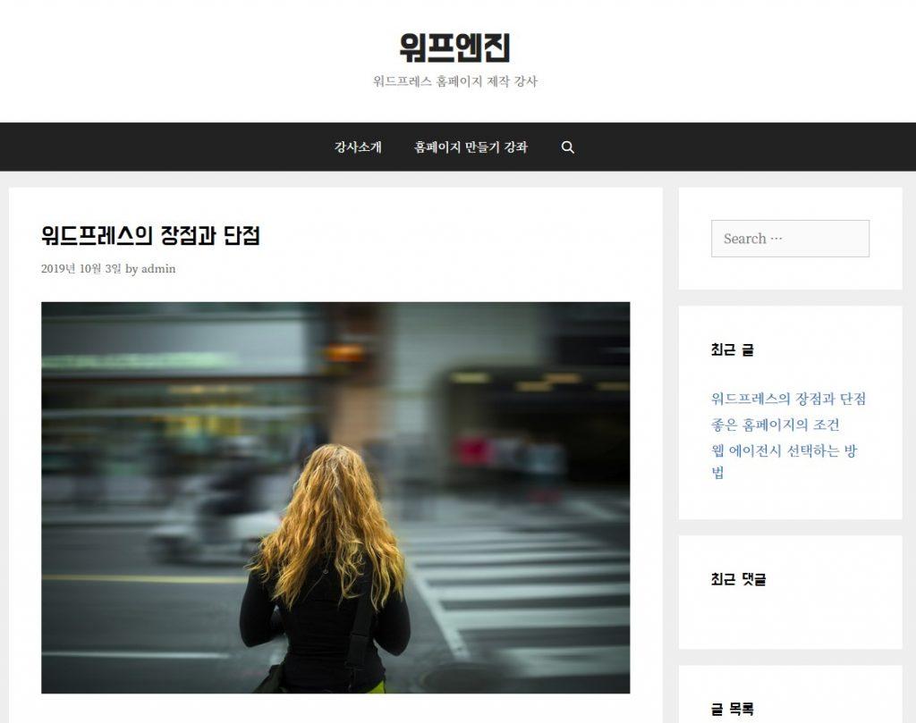 홈페이지 샘플